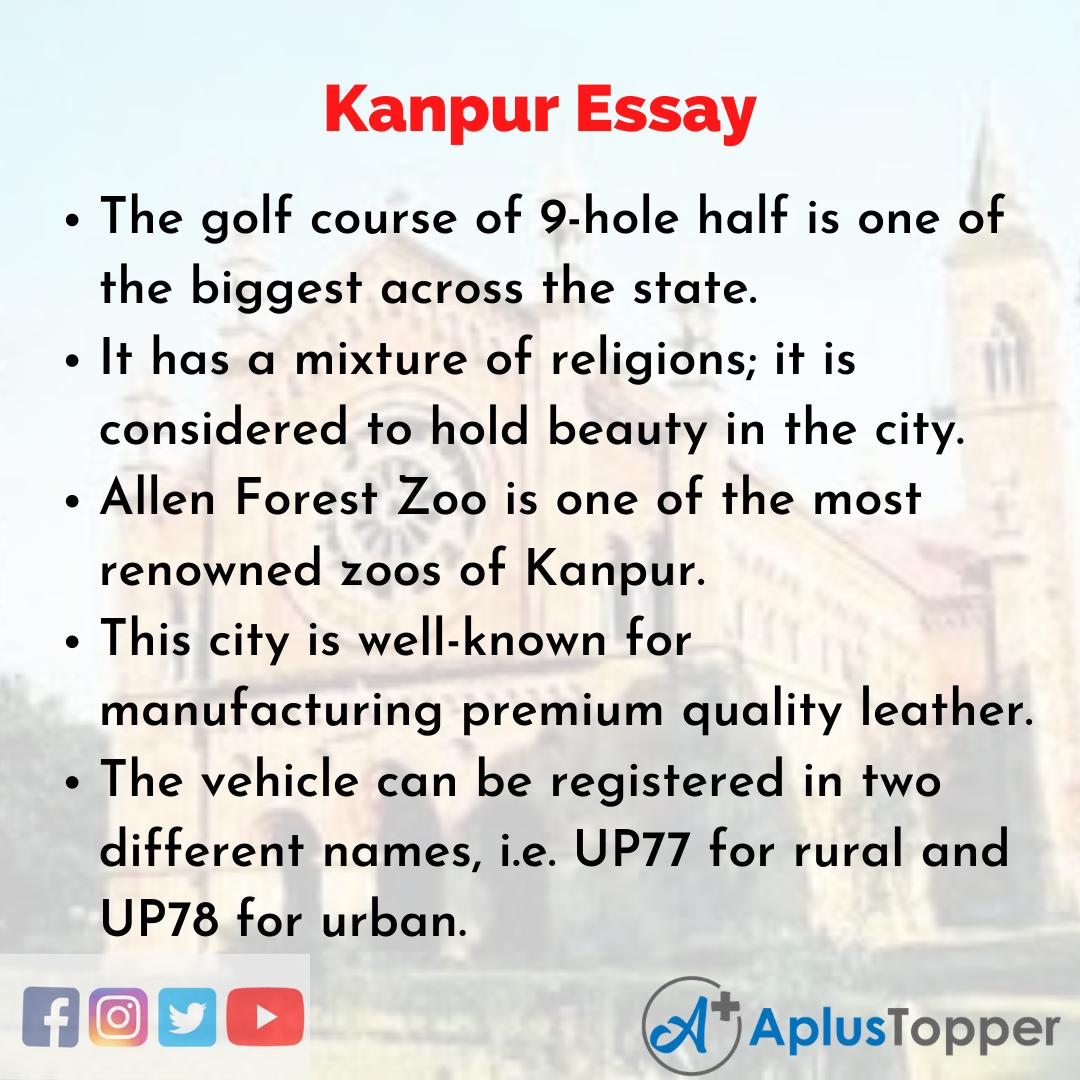 Essay on Kanpur