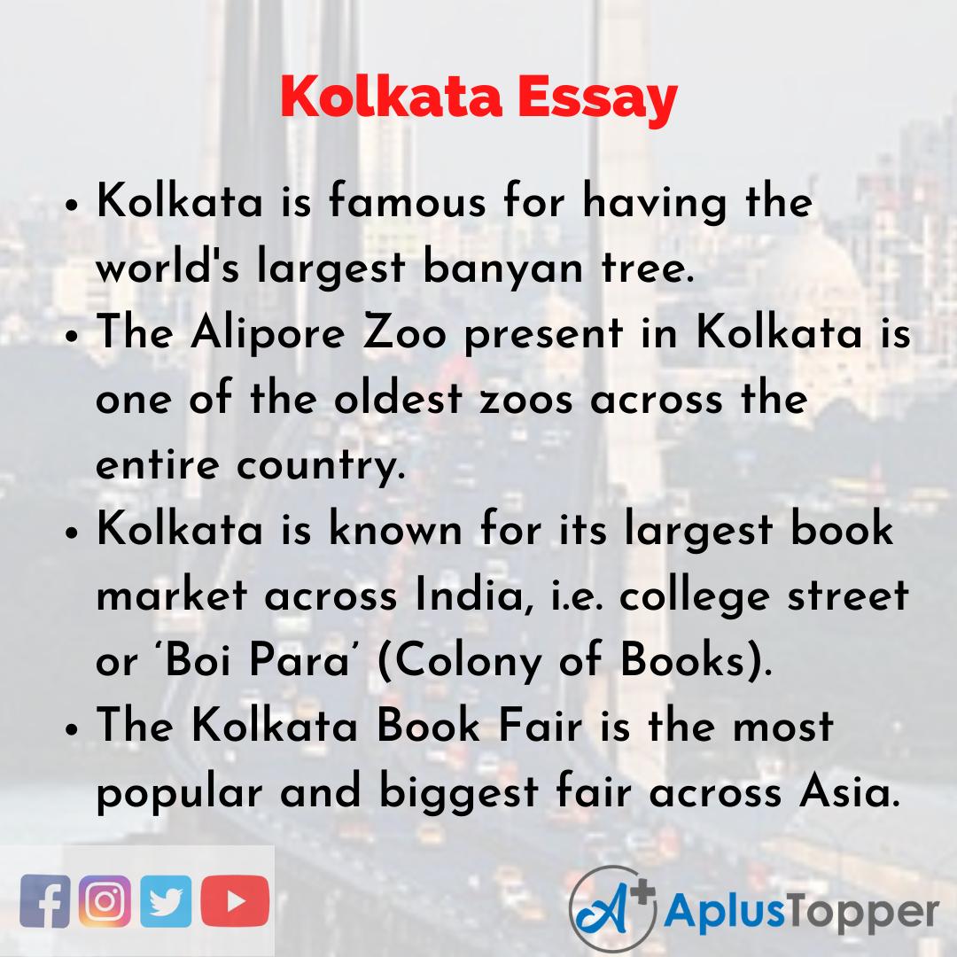 Essay on Kolkata