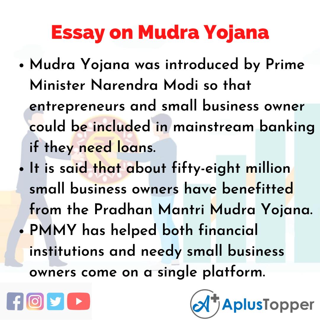 Essay on Mudra Yojana