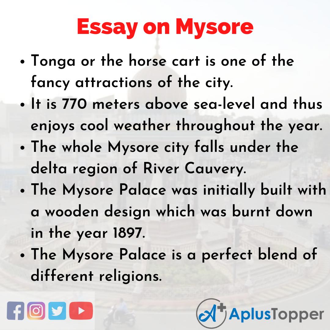 Essay on Mysore