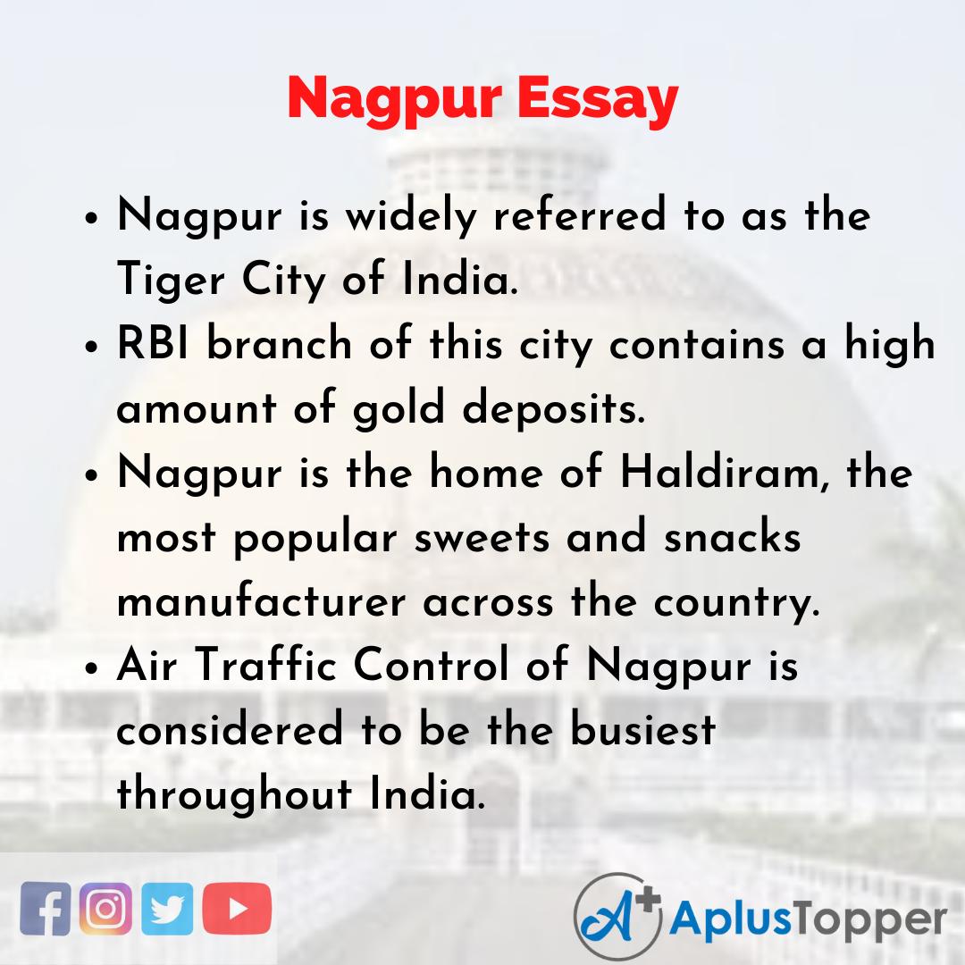 Essay on Nagpur