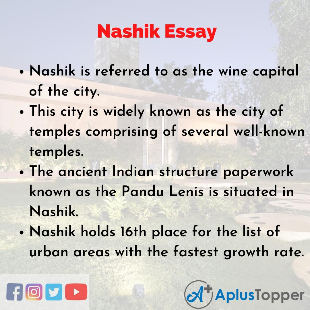 Essay on Nashik