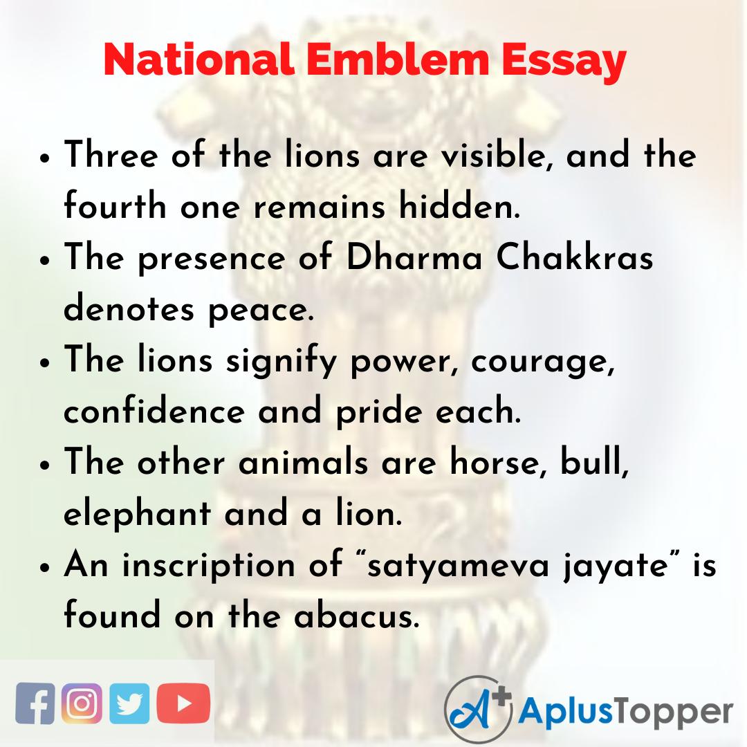 Essay on National Emblem