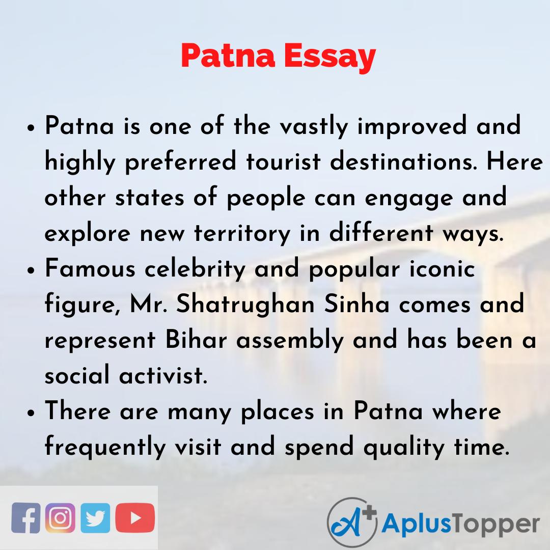 Essay on Patna