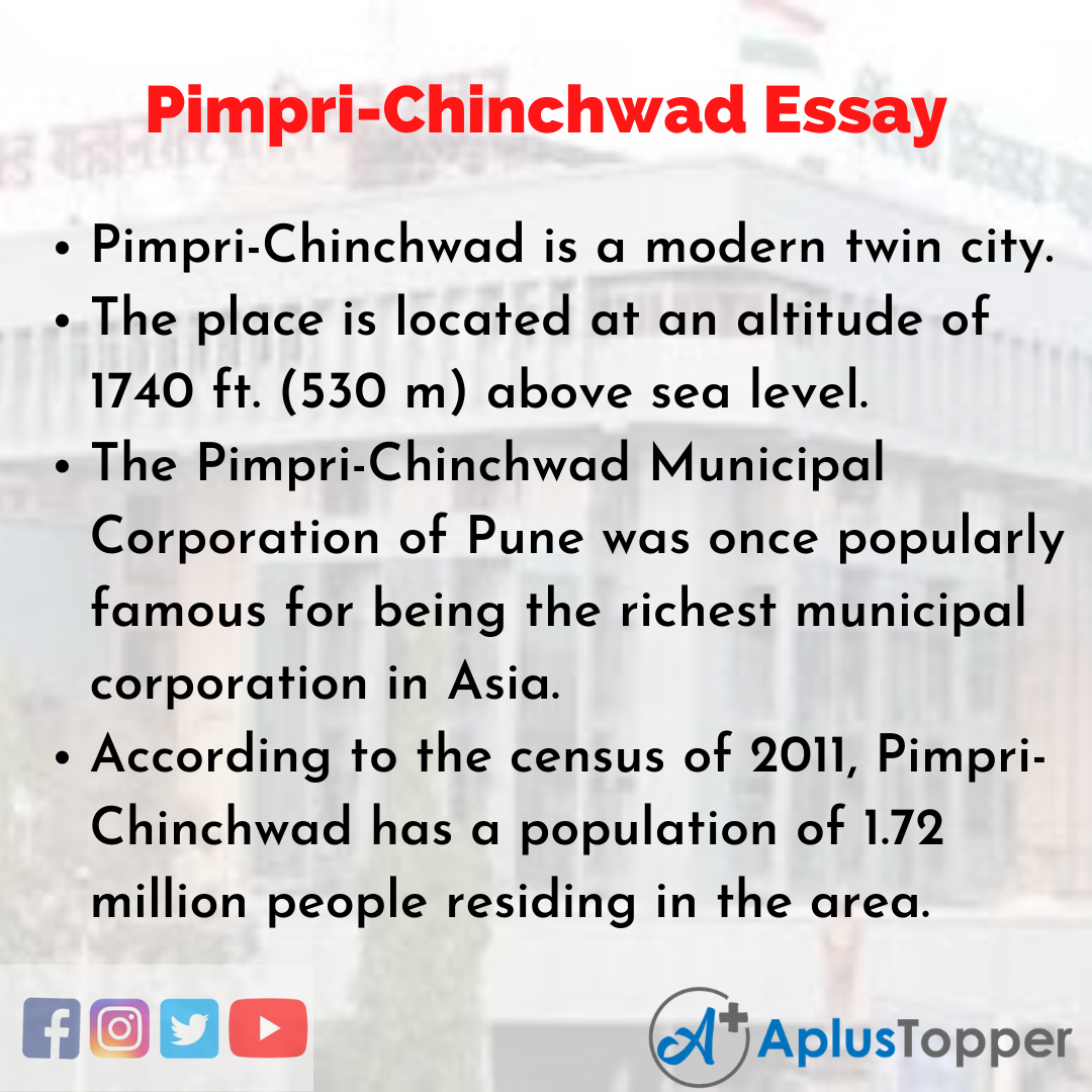Essay on Pimpri-Chinchwad