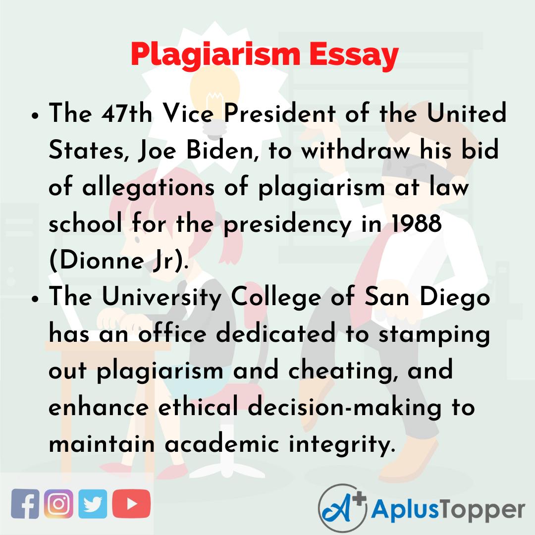 Essay on Plagiarism