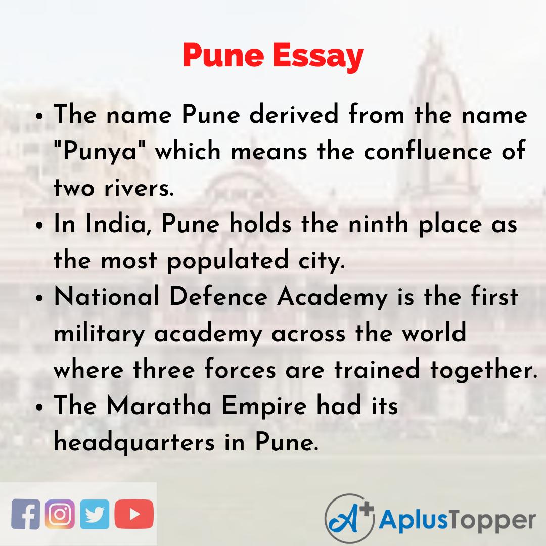Essay on Pune