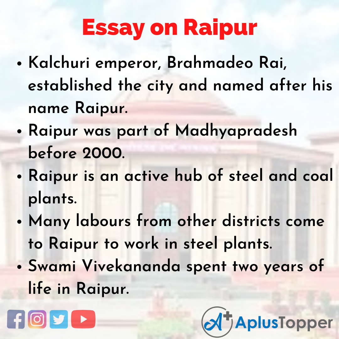 Essay on Raipur