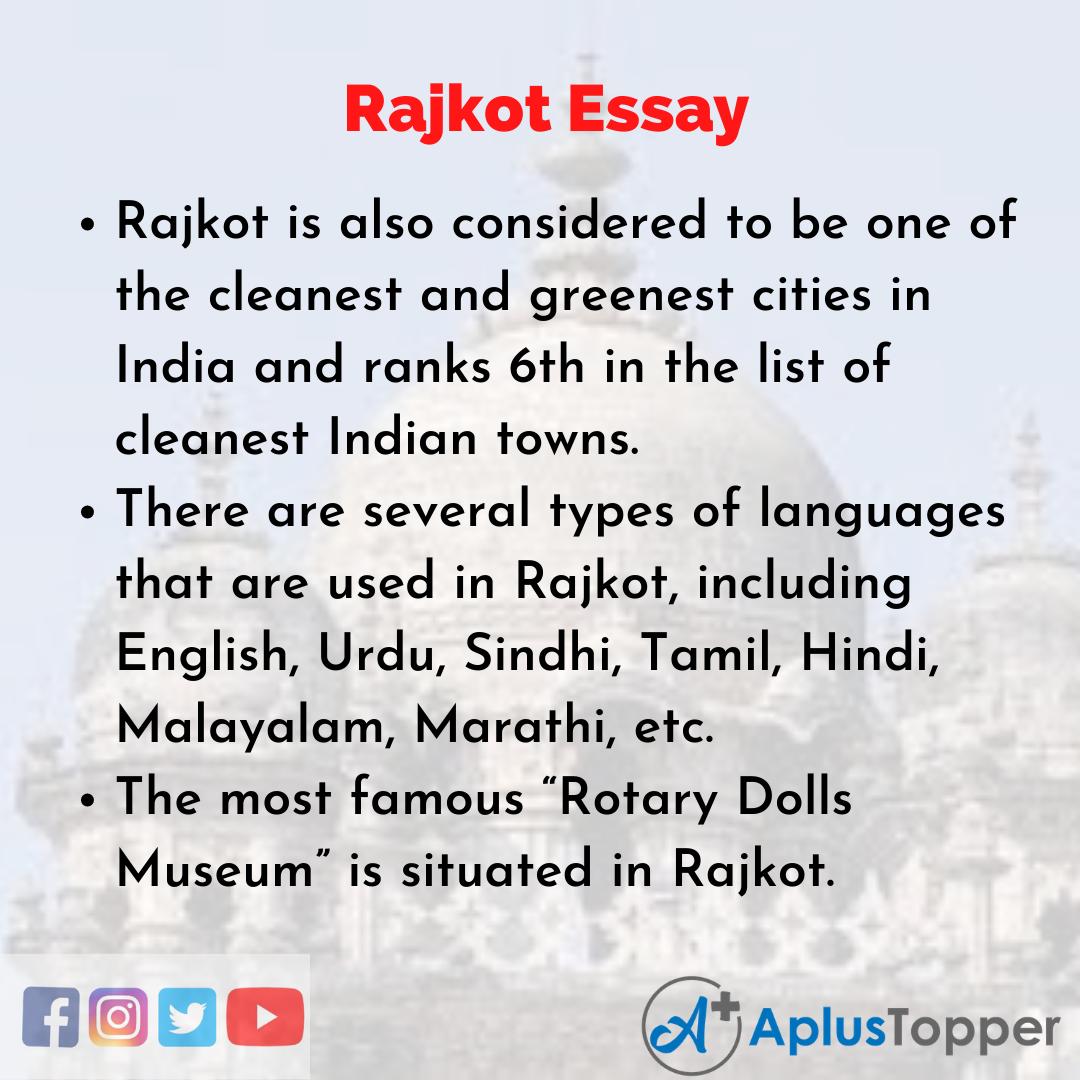 Essay on Rajkot
