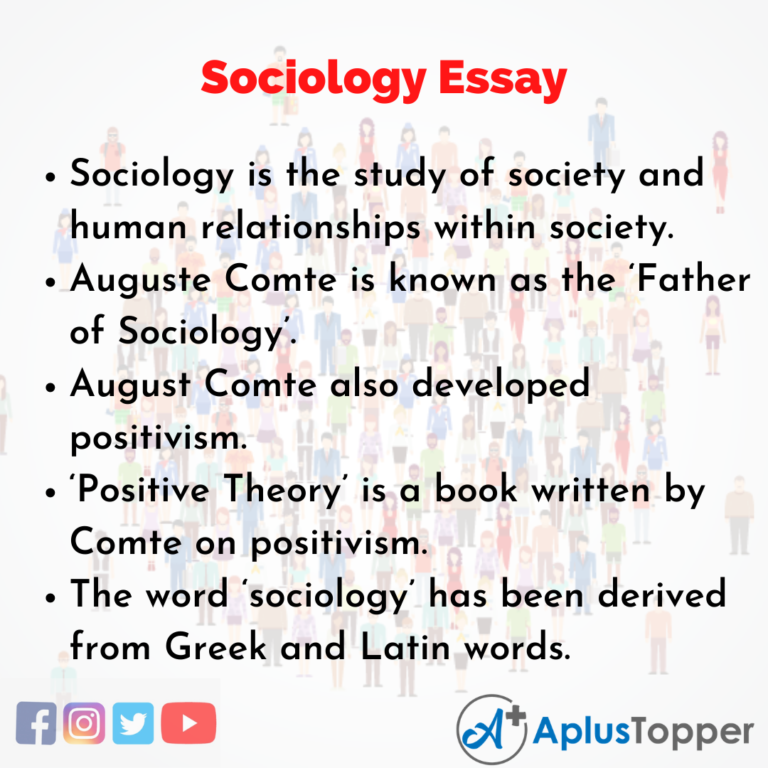 Essay works cited
