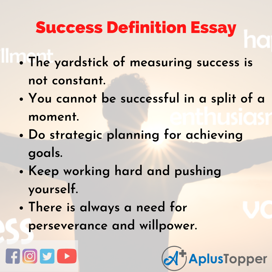 Essay on Success Definition