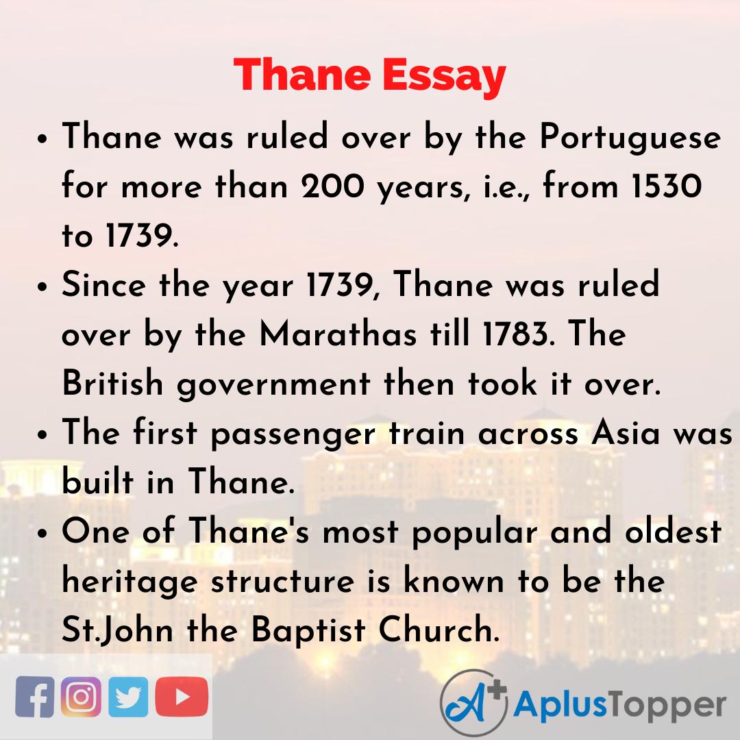 Essay on Thane