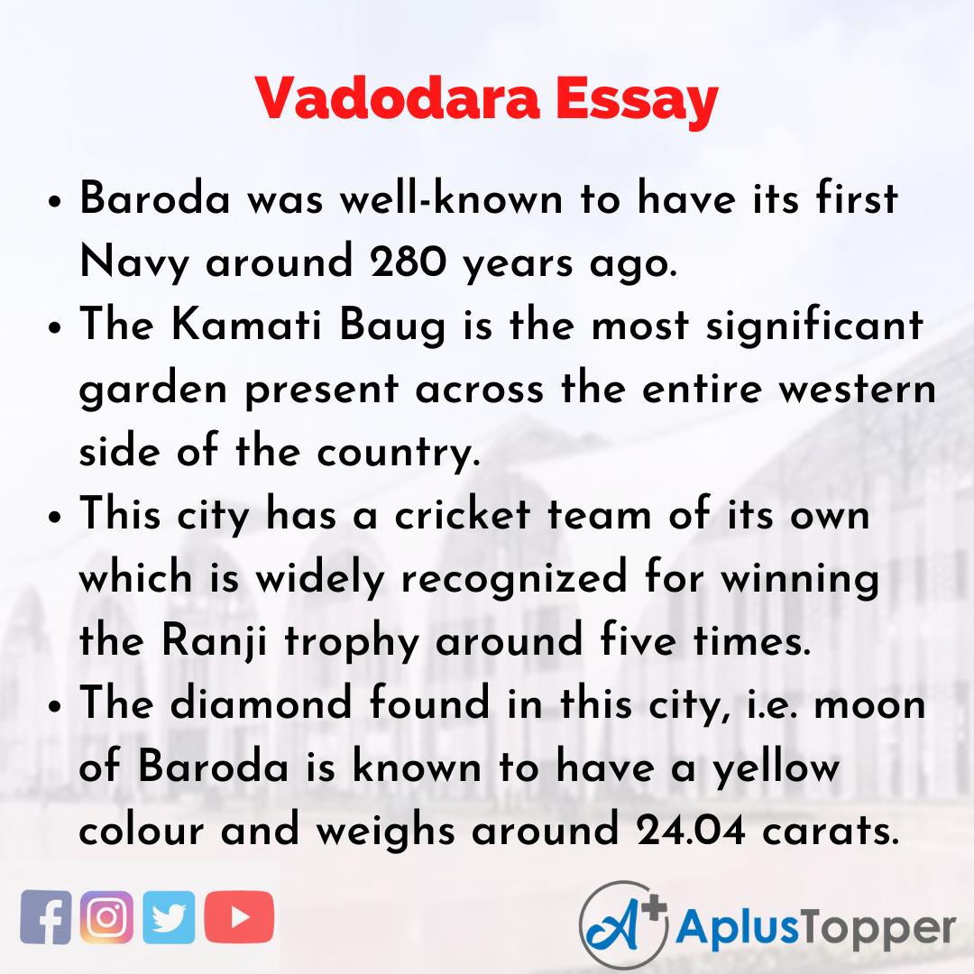 Essay on Vadodara