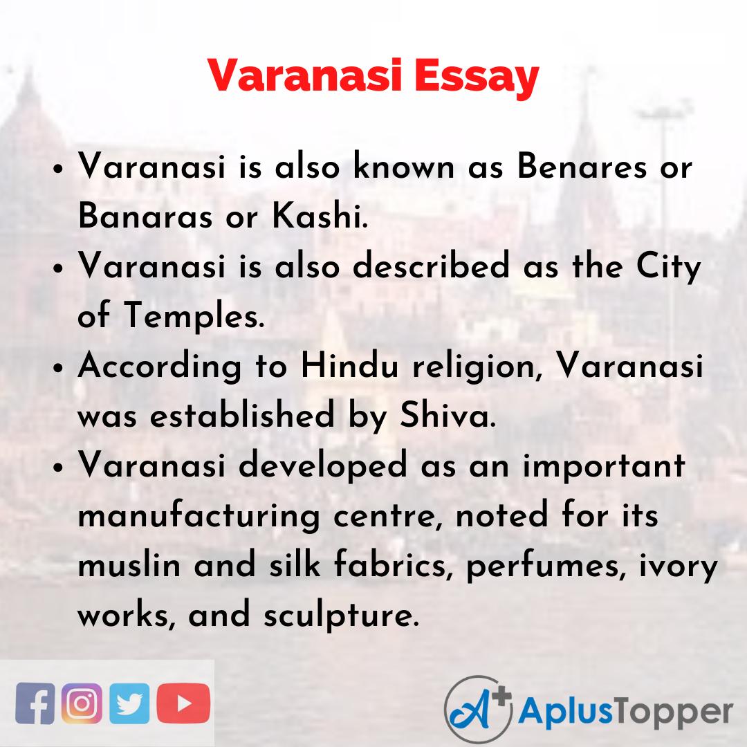 Essay on Varanasi