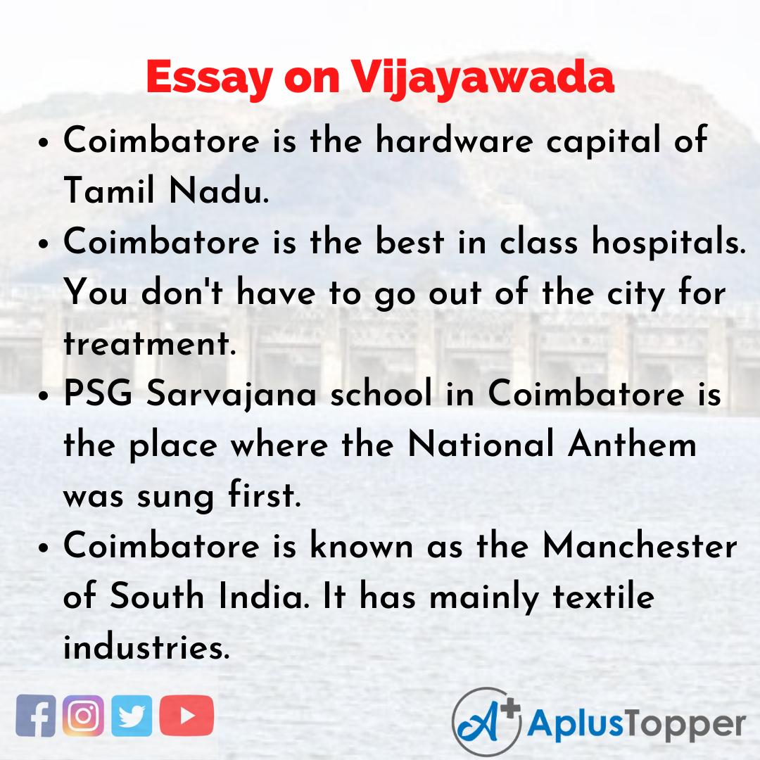 Essay on Vijayawada