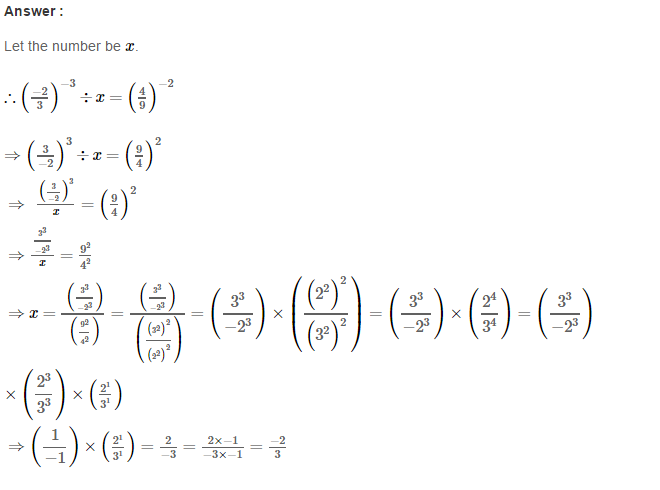 Exponents RS Aggarwal Class 8 Maths Solutions CCE Test Paper 4.1