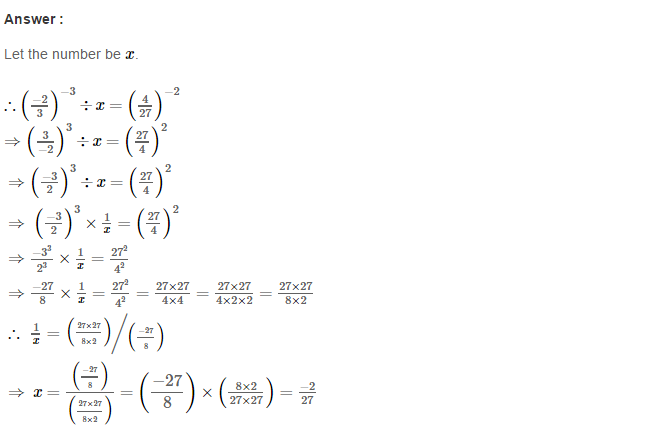 Exponents RS Aggarwal Class 8 Maths Solutions Exercise 2A 12.1