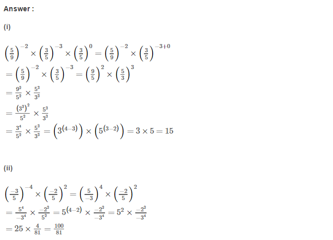 Exponents RS Aggarwal Class 8 Maths Solutions Exercise 2A 3.1