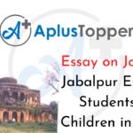 Jabalpur Essay