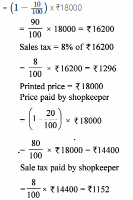 ML Aggarwal Class 10 Solutions for ICSE Maths Chapter 25 Value Added Tax Chapter Test Q50.1