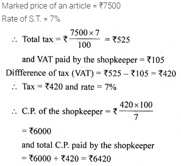 ML Aggarwal Class 10 Solutions for ICSE Maths Chapter 25 Value Added Tax Chapter Test Q50.4