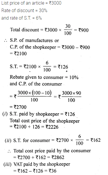 ML Aggarwal Class 10 Solutions for ICSE Maths Chapter 25 Value Added Tax Chapter Test Q50.5