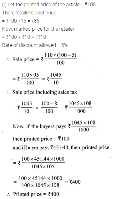ML Aggarwal Class 10 Solutions for ICSE Maths Chapter 25 Value Added Tax Chapter Test Q50.7
