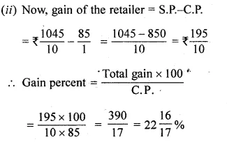 ML Aggarwal Class 10 Solutions for ICSE Maths Chapter 25 Value Added Tax Chapter Test Q50.8