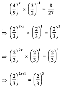 ML Aggarwal Class 8 Solutions for ICSE Maths Model Question Paper 1 Q3.1