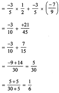 ML Aggarwal Class 8 Solutions for ICSE Maths Model Question Paper 1 Q8.2