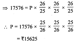 ML Aggarwal Class 8 Solutions for ICSE Maths Model Question Paper 2 Q10.2