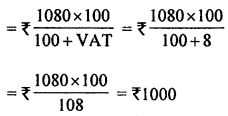 ML Aggarwal Class 8 Solutions for ICSE Maths Model Question Paper 2 Q4.1