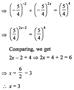 ML Aggarwal Class 8 Solutions for ICSE Maths Model Question Paper 3 Q11.2