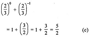 ML Aggarwal Class 8 Solutions for ICSE Maths Model Question Paper 3 Q3.2