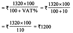 ML Aggarwal Class 8 Solutions for ICSE Maths Model Question Paper 3 Q9.1