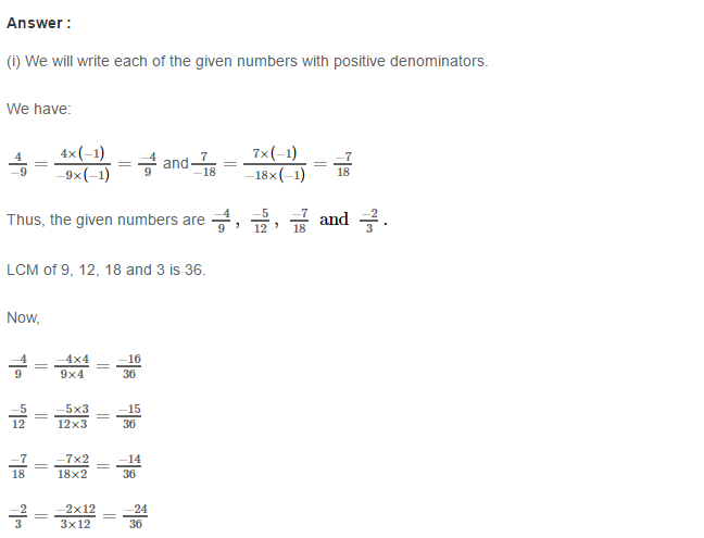 Rational Numbers RS Aggarwal Class 8 Solutions 10.1