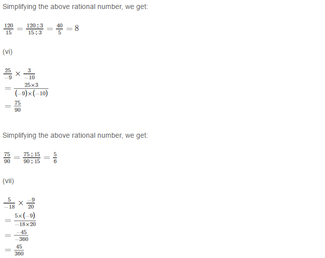 Rational Numbers RS Aggarwal Class 8 Solutions Ex 1D 1.3