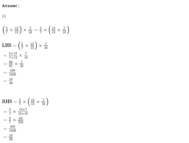 Rational Numbers RS Aggarwal Class 8 Solutions Ex 1D 3.1