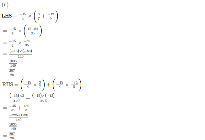 Rational Numbers RS Aggarwal Class 8 Solutions Ex 1D 7.2