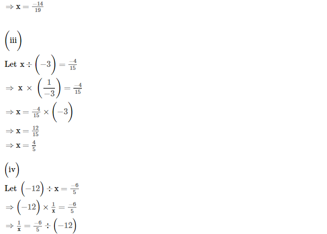 Rational Numbers RS Aggarwal Class 8 Solutions Ex 1E 11.2
