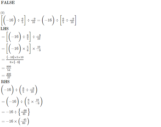 Rational Numbers RS Aggarwal Class 8 Solutions Ex 1E 3.2