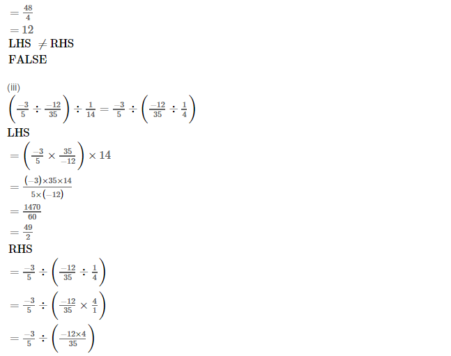 Rational Numbers RS Aggarwal Class 8 Solutions Ex 1E 3.3
