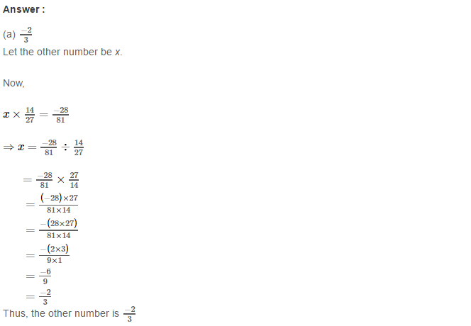 Rational Numbers RS Aggarwal Class 8 Solutions Ex 1H 12.1