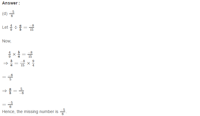 Rational Numbers RS Aggarwal Class 8 Solutions Ex 1H 19.1