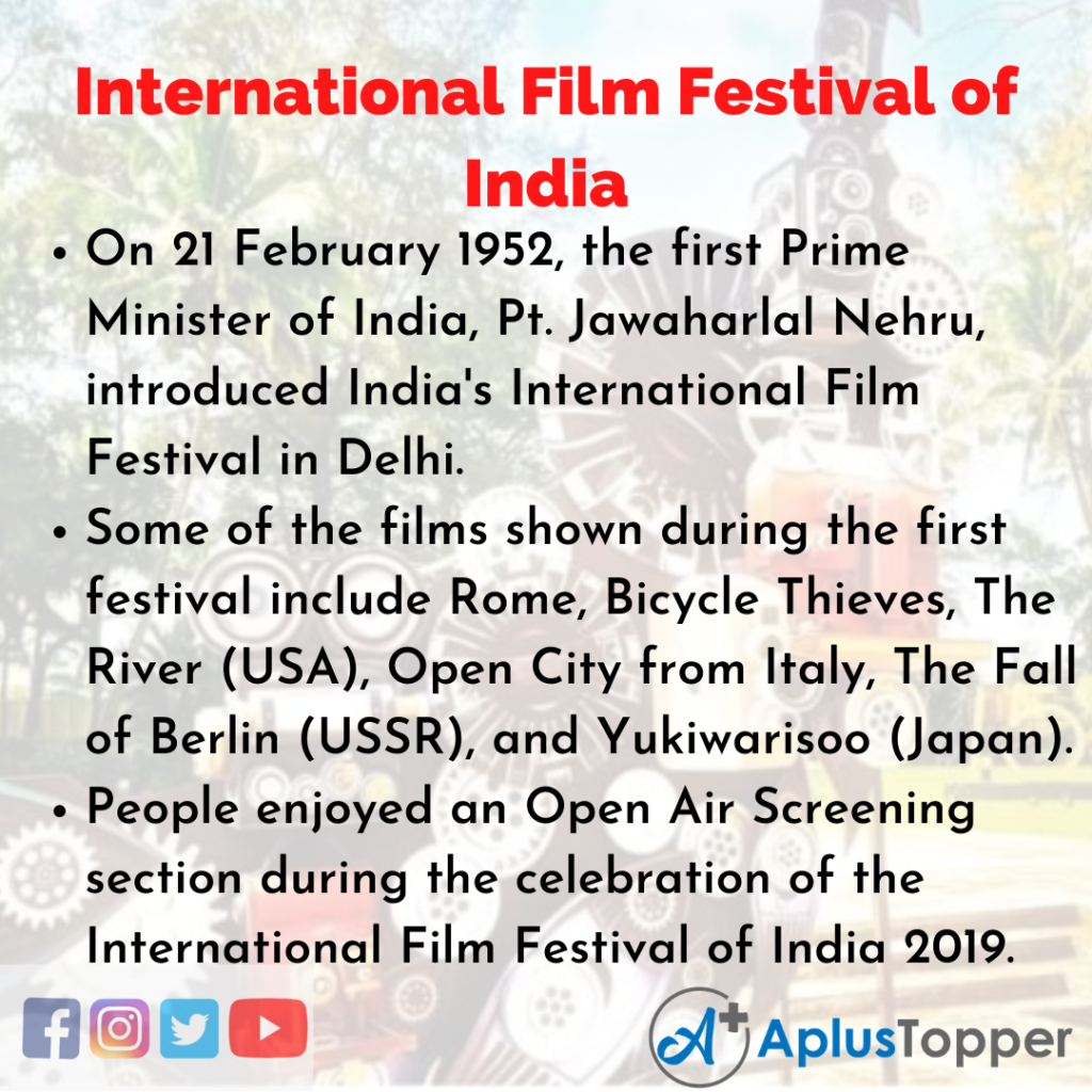 10 Lines about International Film Festival of India