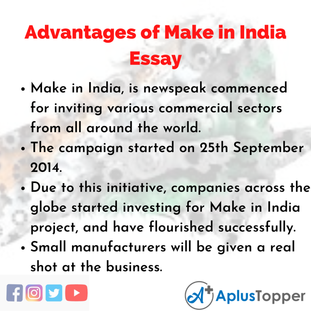 Essay about Advantages of Make in India