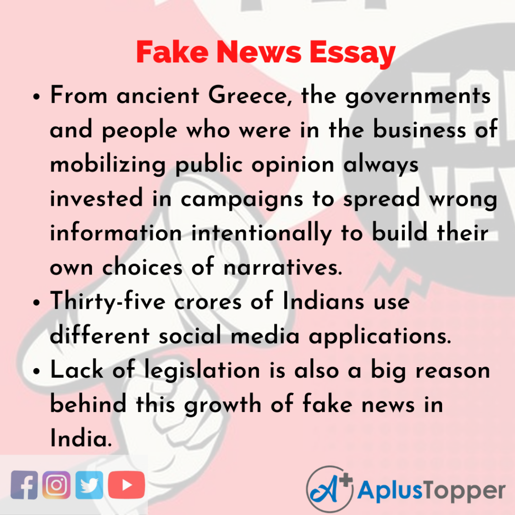 Essay about Fake News