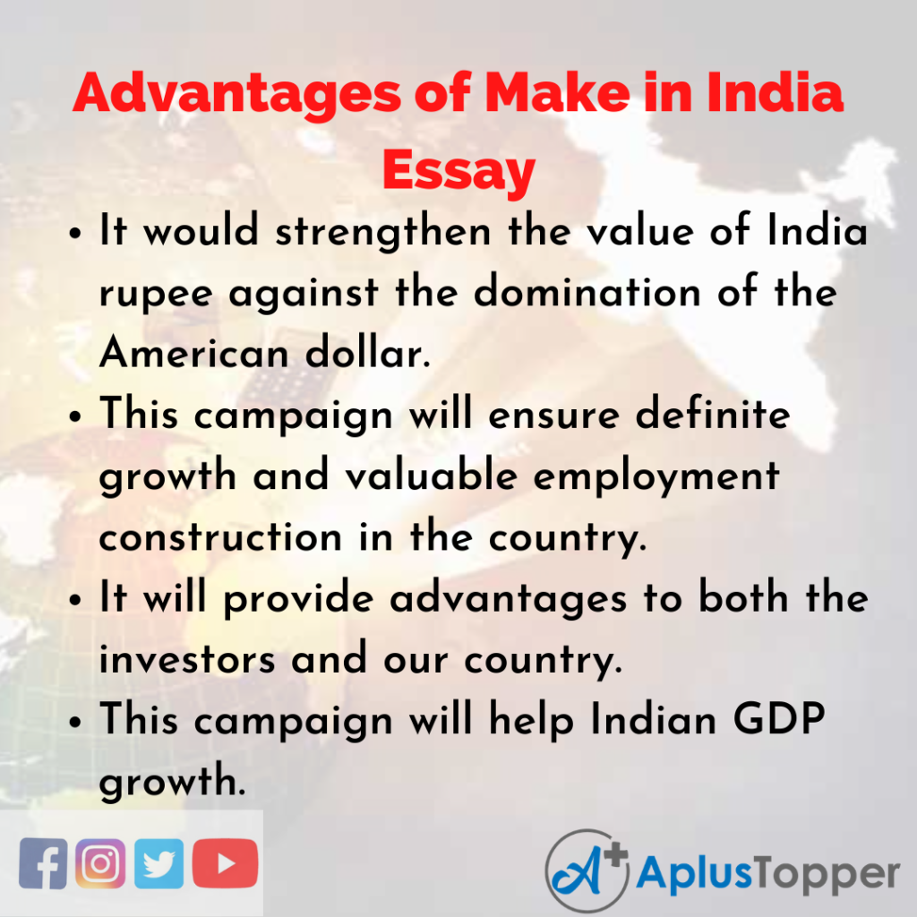 Essay on Advantages of Make in India