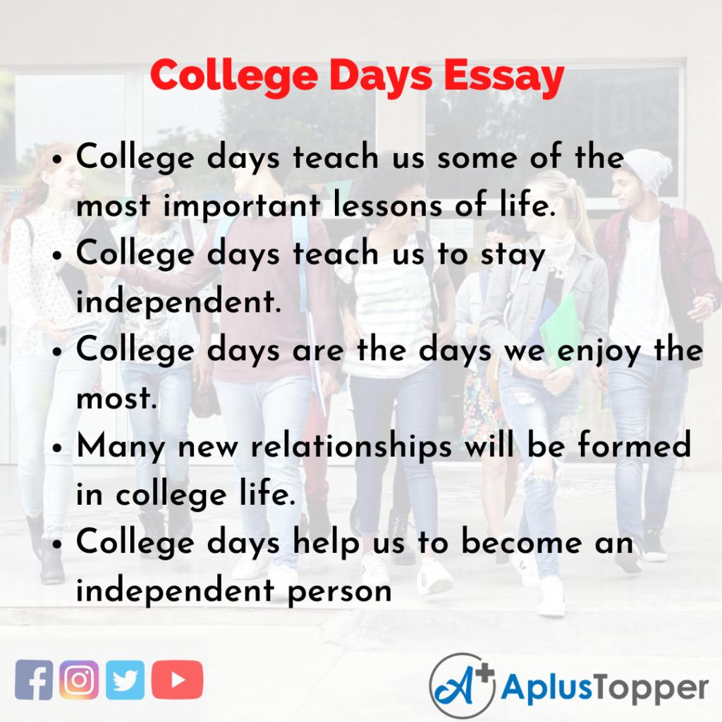 Essay on College Days