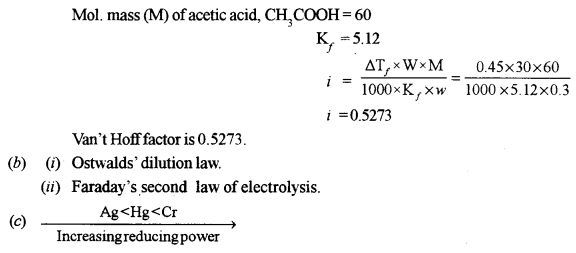 ISC Chemistry Question Paper 2013 Solved for Class 12 image - 4